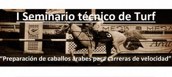 Cartel Jornada Turf Antela 2015p