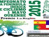 El Campeonato de la Península Ibérica de Ciclismo regresa el viernes a Ourense
