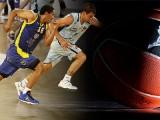 La carrera por la ACB finaliza en el Pazo. Ourense se vuelca con el COB.