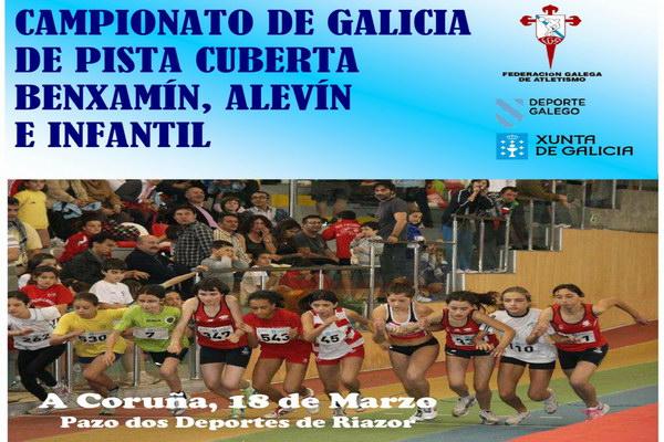 Campeonato de Galicia benjamín, alevín e infantil de pista Cubierta