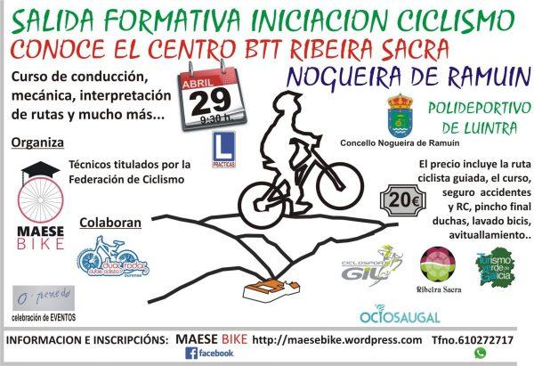 Salida formativa Iniciación Ciclismo Nogueira de Ramuín