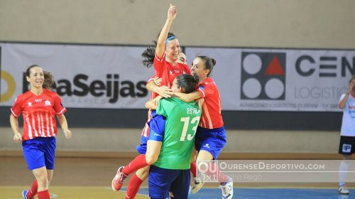 Ourense Envialia Atletico Navalcarnero Supercopa 2017 (63)