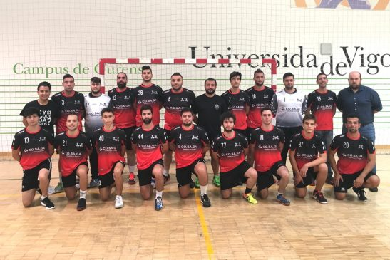 COSAGA Campus Ourense encaja la primera derrota del año