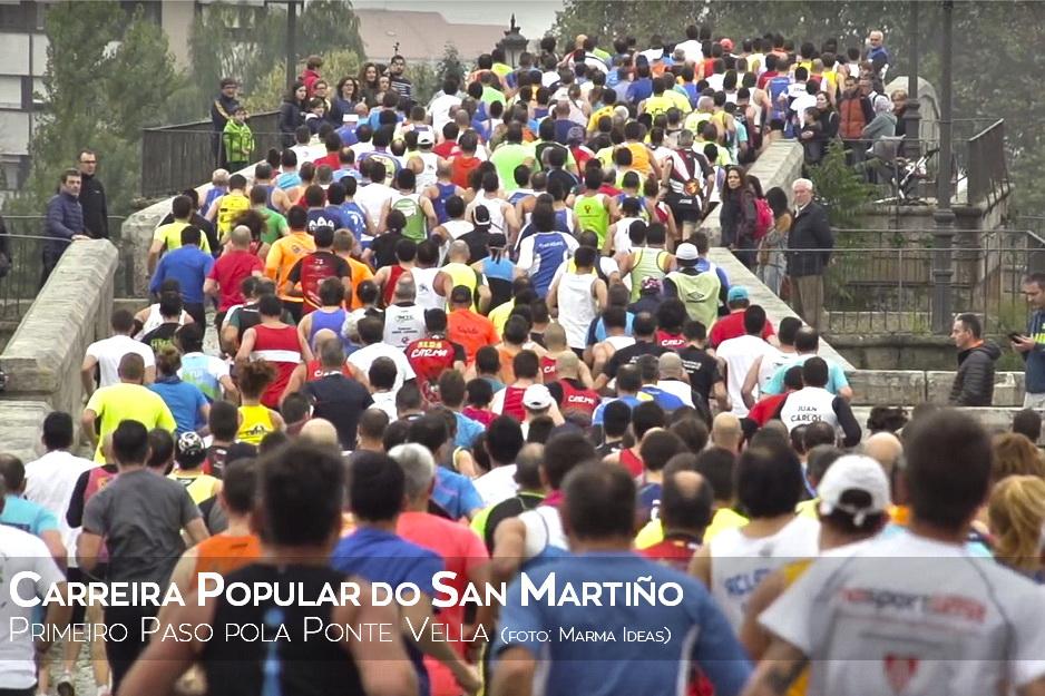 Paso Ponte Vella 2007 San Martiño 2