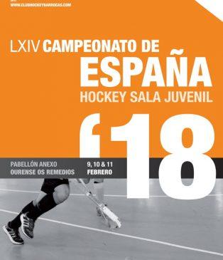 Hockey Barrocás organizará el Campeonato de España Juvenil Masculino