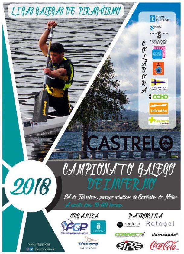 Campionato Galego de Piragüismo 2018 @ Parque Náutico de Castrelo de Miño  | Galicia | España