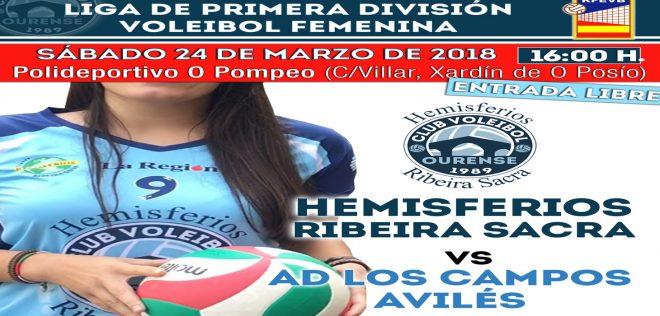 Hemisferios Ribeira Sacra despide la liga este sábado en O Pompeo