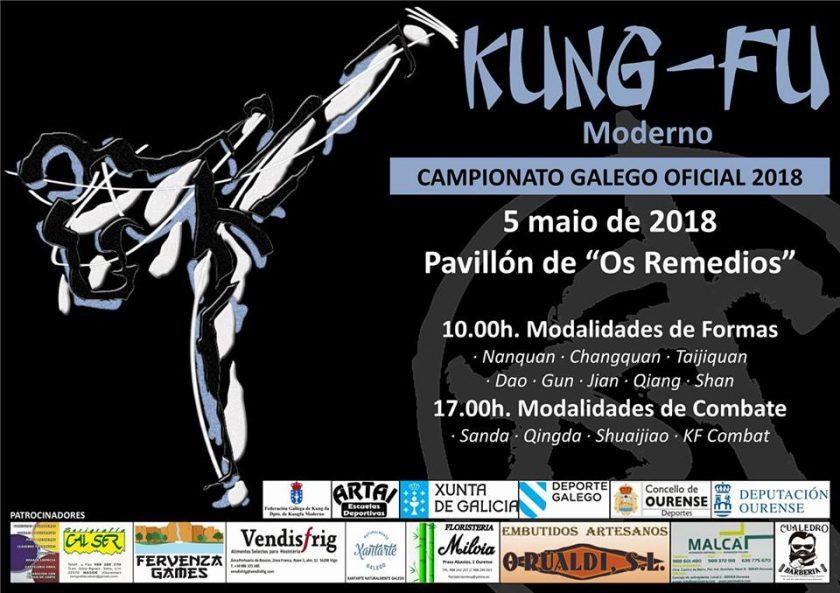 Campionato Galego de Kungfu Moderno