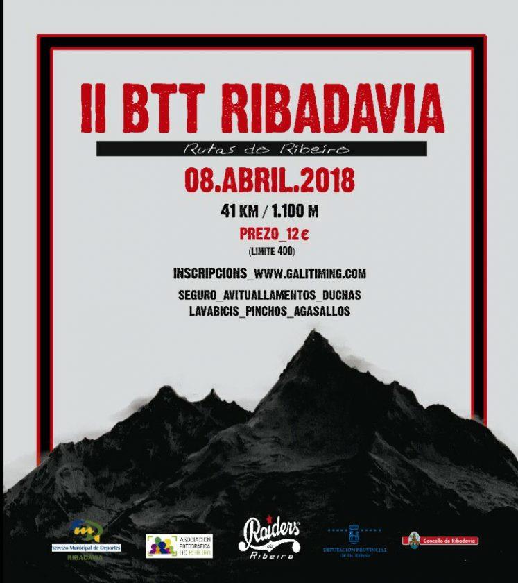 II BTT Ribadavia 2018