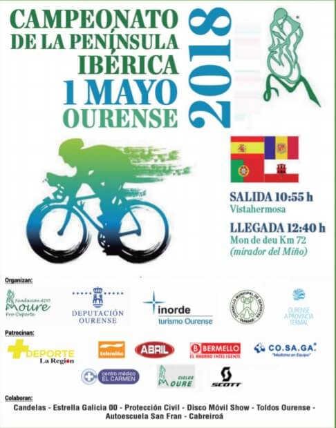 Ciclismo: Campeonato de la Península Ibérica 2018 @ Vistahermosa | Orense | Galicia | España