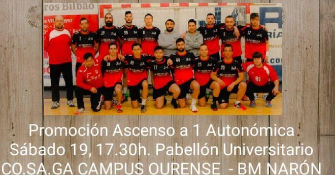 Campus Ourense - Bm Narón (Promoción Ascenso 1ª autonómica balonmano) @ Pabellón Campus Universitario
