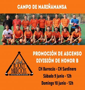 CH Barrocás - Sardinero HC (Vuelta promoción ascenso a DH B) @ Campo de Hoquei de Mariñamansa