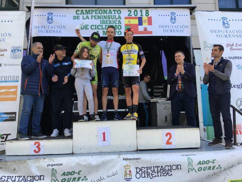 Campeonato da Península Ibérica de ciclismo 2018