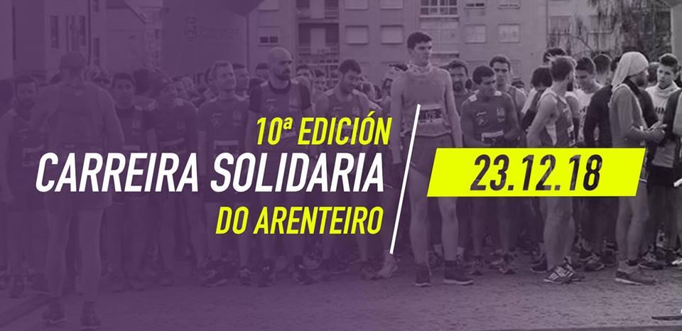 10ª Carreira Solidaria do Arenteiro