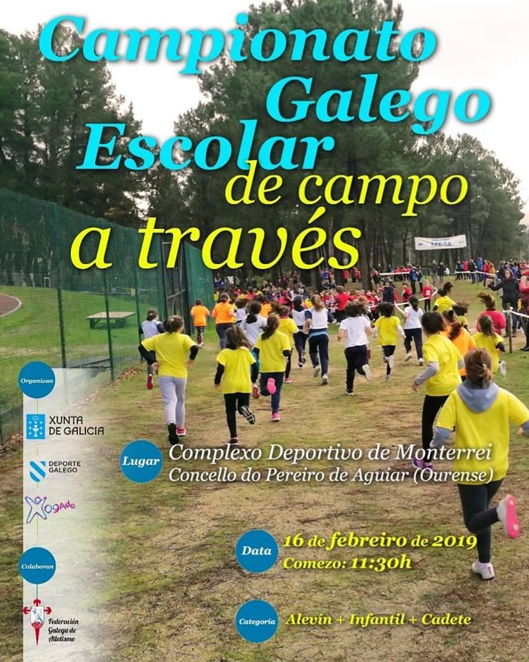 Xogade – Campo a Través – Campionato de Galicia 2018/2019 @ Complexo Deportivo Monterrei | Galicia | España