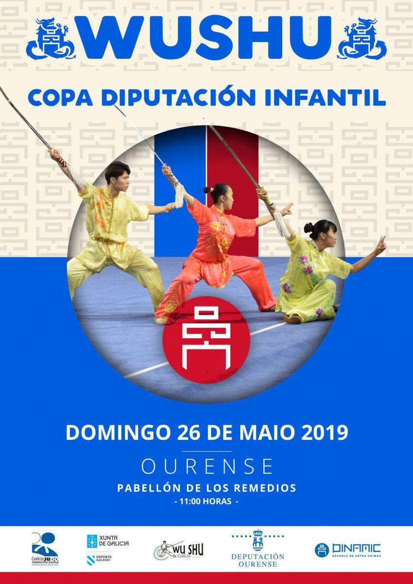 Copa Deputación Infantil de WuShu @ Pabellón Os Remedios   Orense   Galicia   España