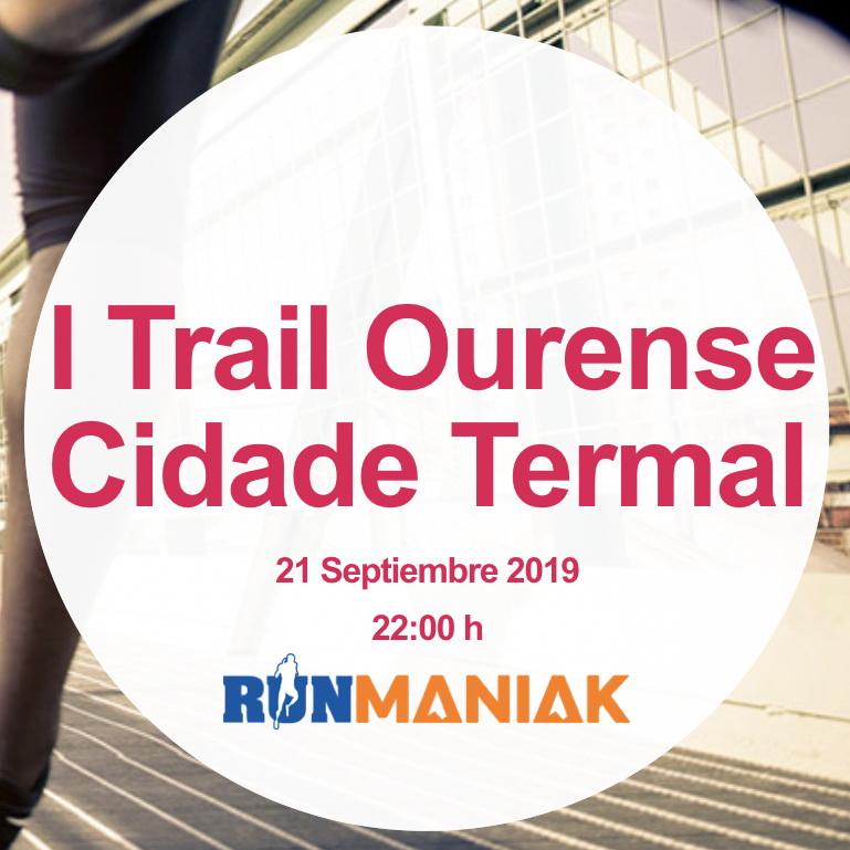 trail cidade de ourense 2019