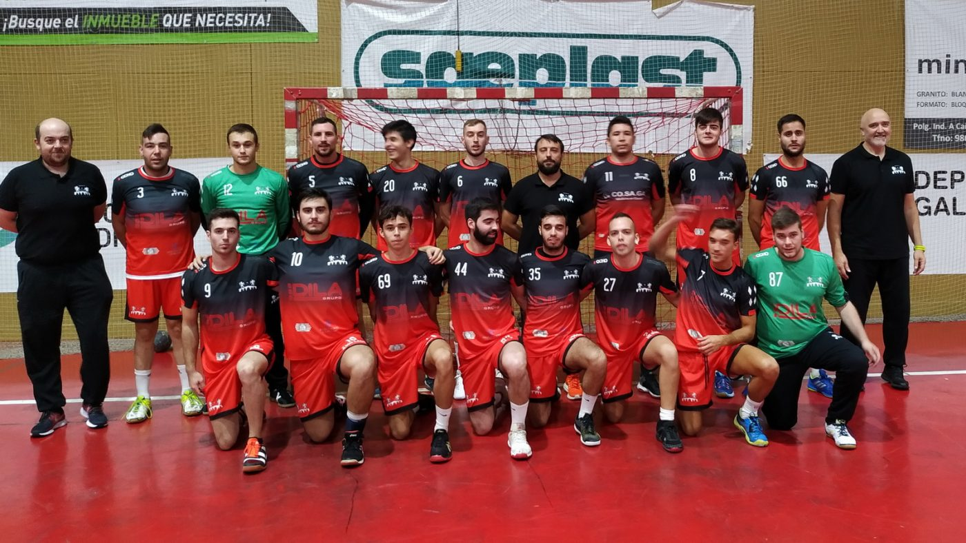 Campus Ourense Balonmano