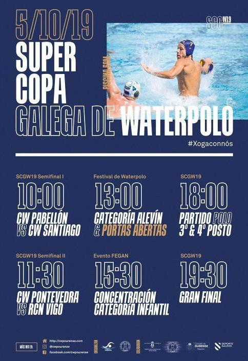 copa galicia waterpolo 2019